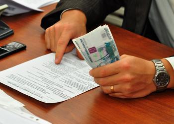 Продажа долей ооо регистрация ип регистрация в невском районе спб